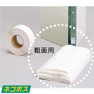 ラベル キーパー 粗面用 40×60 mm 200枚(20シート)|bookbuddy