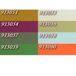 製本クロス 100cm巾 1m単位 4051〜4060 ※3〜5営業日出荷 bookbuddy