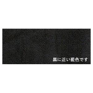 SKIVERTEX No.9078 500×680mm
