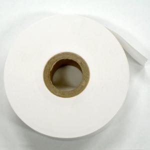水貼り テープ ホワイト 25mm×70m|bookbuddy