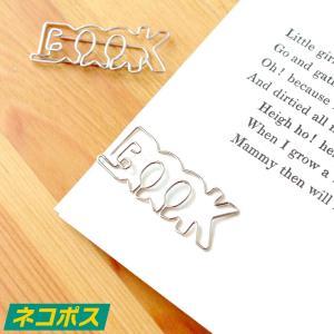 ブック ゼムクリップ BOOK型