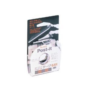 ポストイット カバーアップテープ ※在庫限り|bookbuddy