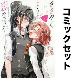 著:あずまきよひこ 出版社:KADOKAWA 発行年月:2018年06月 シリーズ名等:角川書店 カ...