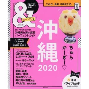 出版社:朝日新聞出版 発行年月:2019年03月 シリーズ名等:ASAHI ORIGINAL