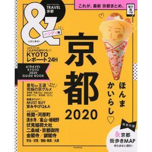 出版社:朝日新聞出版 発行年月:2019年03月 シリーズ名等:ASAHI ORIGINAL 通巻8...