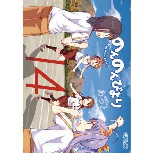 :あっと 出版社:KADOKAWA(メディアファクトリー) 発行年月日:2019年08月23日 シリ...