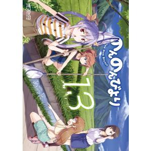 著:あっと 出版社:KADOKAWA 発行年月:2018年11月 シリーズ名等:MFコミックス アラ...