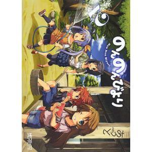 著:あっと 出版社:KADOKAWA 発行年月:2010年12月 シリーズ名等:MFコミックス アラ...