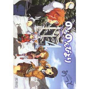 著:あっと 出版社:KADOKAWA 発行年月:2012年07月 シリーズ名等:MFコミックス アラ...