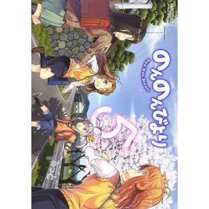 著:あっと 出版社:KADOKAWA 発行年月:2013年02月 シリーズ名等:MFコミックス アラ...