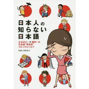 著:蛇蔵 著:海野凪子 出版社:KADOKAWA 発行年月:2009年02月 シリーズ名等:MF c...