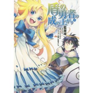 著:藍屋球 原作:アネコユサギ 出版社:KADOKAWA 発行年月:2015年03月 シリーズ名等:...