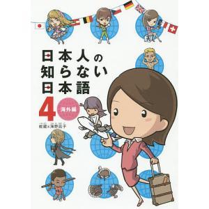 著:蛇蔵 著:海野凪子 出版社:KADOKAWA 発行年月:2013年08月 シリーズ名等:メディア...