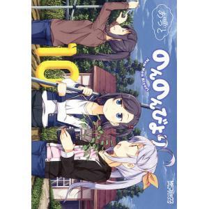 著:あっと 出版社:KADOKAWA 発行年月:2016年09月 シリーズ名等:MFコミックス アラ...