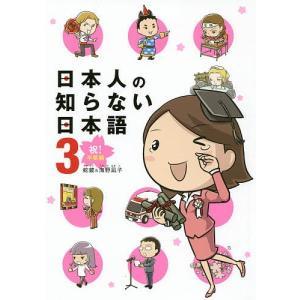 著:蛇蔵 著:海野凪子 出版社:KADOKAWA 発行年月:2012年03月 シリーズ名等:メディア...