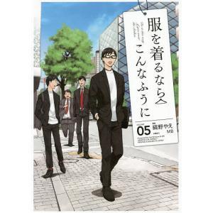 漫画:縞野やえ 出版社:KADOKAWA 発行年月:2017年08月 シリーズ名等:単行本コミックス...