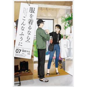 漫画:縞野やえ 出版社:KADOKAWA 発行年月:2018年09月 シリーズ名等:単行本コミックス...