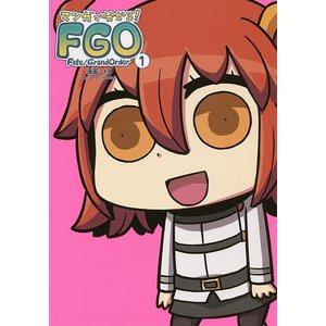 漫画:リヨ 原作:TYPE−MOON 出版社:KADOKAWA 発行年月:2017年08月 シリーズ...