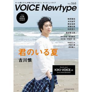 出版社:KADOKAWA 発行年月:2018年06月 シリーズ名等:カドカワムック 744