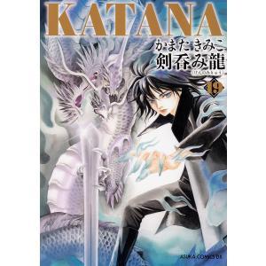 KATANA 19 / かまたきみこ|bookfan