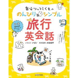 イラスト:ナガノ 出版社:KADOKAWA 発行年月:2018年06月
