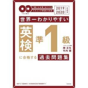 著:関正生 著:竹内健 出版社:KADOKAWA 発行年月:2019年07月
