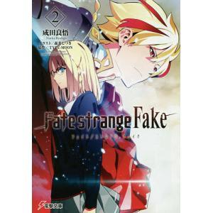 著:成田良悟 原作:TYPE−MOON 出版社:KADOKAWA 発行年月:2015年05月 シリー...