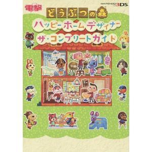 出版社:KADOKAWA 発行年月:2015年09月