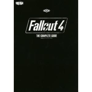 Fallout 4ザ・コンプリートガイド