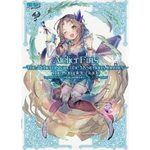 フィリスのアトリエ〜不思議な旅の錬金術士〜ザ・コンプリートガイド PS4 PS Vita