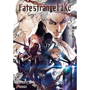Fate/strange Fake 5 / TYPE-MOON / 成田良悟|bookfan