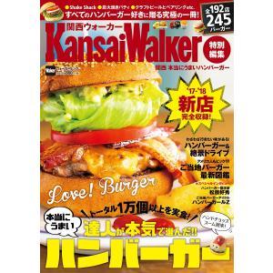 出版社:KADOKAWA 発行年月:2018年08月 シリーズ名等:ウォーカームック No.898
