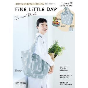 Fine Little Day SPECIAL BOOK bookfan