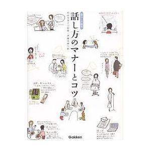 画:伊藤美樹 出版社:学研プラス 発行年月:2005年11月 シリーズ名等:暮らしの絵本