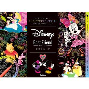 Disneyベストフレンド ポストカード