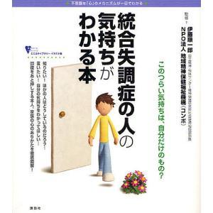 出版社:講談社 発行年月:2009年11月 シリーズ名等:こころライブラリー イラスト版