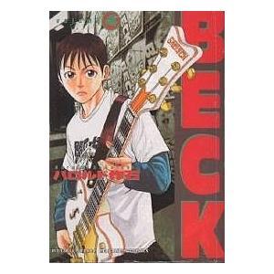 BECK Volume4 / ハロルド作石