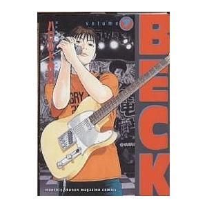 BECK Volume7 / ハロルド作石