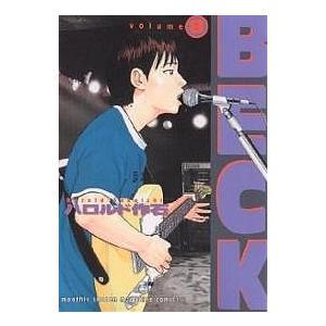 BECK Volume8 / ハロルド作石