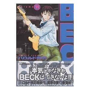 BECK Volume11 / ハロルド作石