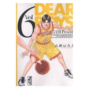 Dear boys Vol.6/八神ひろき - bookfanプレミアム