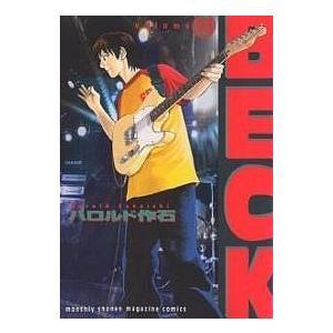 BECK Volume23 / ハロルド作石