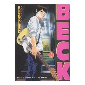 BECK Volume24 / ハロルド作石