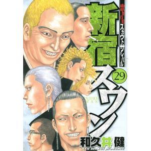著:和久井健 出版社:講談社 発行年月:2011年11月 シリーズ名等:ヤンマガKC 2094 巻数...