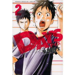 DAYS 2 / 安田剛士