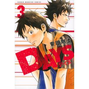 DAYS 3 / 安田剛士