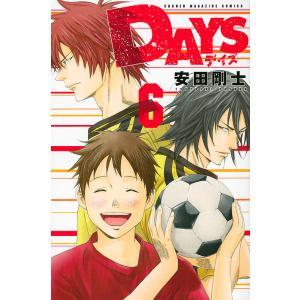 DAYS 6 / 安田剛士