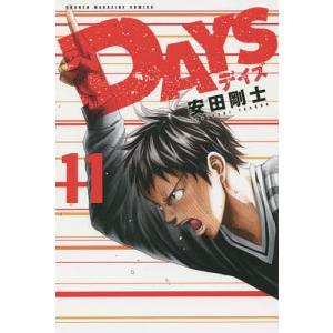 DAYS 11 / 安田剛士