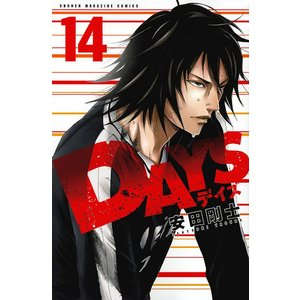DAYS 14 / 安田剛士