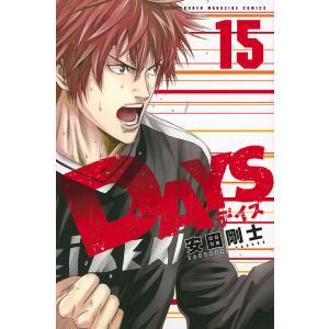 DAYS 15 / 安田剛士